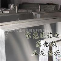 7075高硬度铝合金板