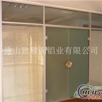 成品隔断高隔墙铝型材