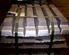 库存供应 兰铝 关铝 A00铝锭