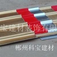 彩涂铝板厂家彩涂铝板