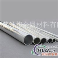 2024合金铝管、5052铝合金棒直销