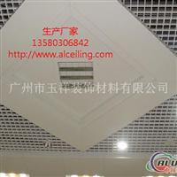 铝单板厂家7字型铝垂片U槽铝方通