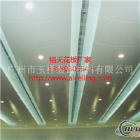 地铁站搪瓷铝单板厂