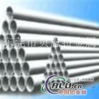 5056型号各种铝管优惠价格出售