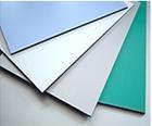 韩国X7064覆膜铝板,规格型号