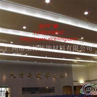 建材异形铝单板生产厂家