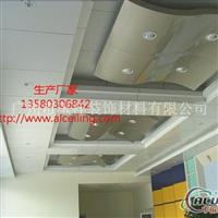 异形铝单板 勾搭铝单板厂家