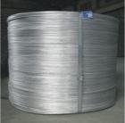 7021铝线、优质7021扁铝线密度