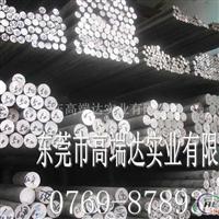 2A16铝棒,2A16铝棒生产商