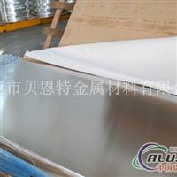 【2024】铝合金板价格计算