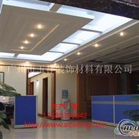 异形铝单板 勾搭铝单板厂