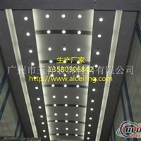 走廊异形铝单板 铝天花厂家
