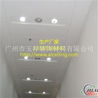 异形铝单板 勾搭铝单板规格