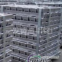 供应非标铝合金锭