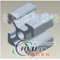 > 散热器型材6061铝型材提供