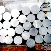 高精铝棒LY12铝棒畅销