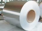 6043铝合金带分条6061国标铝排