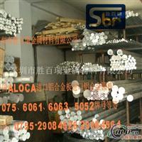 常用耐磨铝棒6061进口合金铝棒