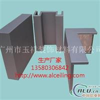 异型铝单板 冲孔单板
