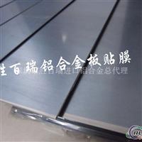 7050铝板,中厚铝板,超厚铝板