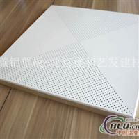 山东铝天花板,济南价格,厂家直销