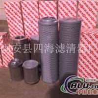 長期批發液壓濾芯HX400×1Q