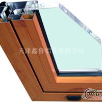 贴膜铝板5052