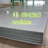 供应断桥铝型材―7075铝排性能