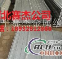 厂家批发铝板穿孔吸音板90型铝板吸音板
