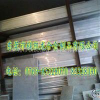 铝板.进口铝板批发