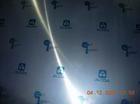 防锈铝板【5006】铝板5006】铝优惠