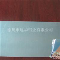 专业供应现货铝板
