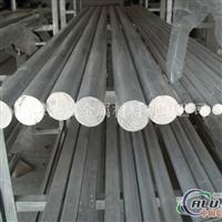 7075铝板 7075铝棒 7075铝管