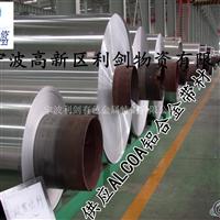 经销批发美国高品质6082铝合金带