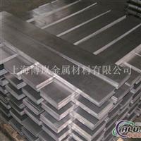 西南铝铝板2017
