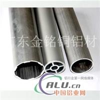 环保2024铝合金管,质量保证