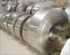 韩国进口5052铝合金带,铝合金排