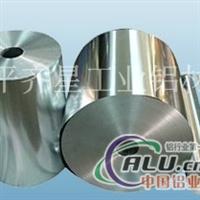 铸轧卷、铝箔坯料、装饰板、铝板、铝箔
