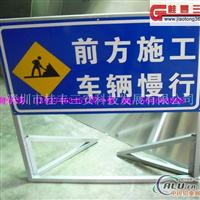 临时施工道路标志牌