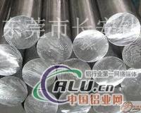 工业适用铝棒加硬7a75铝棒价格