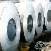 2014电缆铝带销售公司