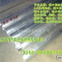7075耐磨铝棒 氧化铝棒7075