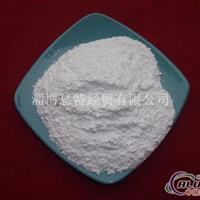 氢氧化铝阻燃剂 阻燃级氢氧化铝