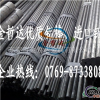 AL7075T651铝管 7075T651铝合金