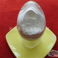 供应烧结法牙膏级氢氧化铝