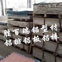 铝合金6061 6061铝合金板材