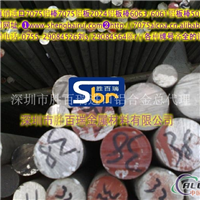 国产铝合金 6061耐磨铝板