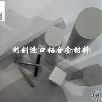 供应各种规格6061铝棒及铝合金