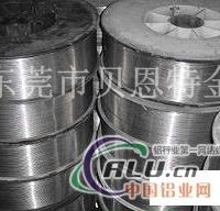 蒸发7075铝线  合金铝焊线