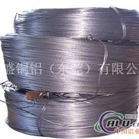 进口1100高纯铝线,LF4铝合金线